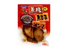 伊藤ハム 麺に具~っ!! 煮豚と煮玉子とメンマ 袋92g