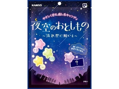 カンロ 夜空のおとしもの 流れ星に願いを 袋75g