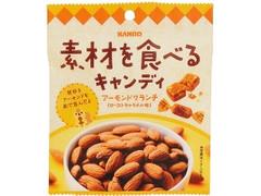 カンロ 素材を食べるキャンディ アーモンドクランチ
