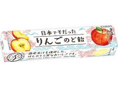 カンロ 日本でそだったりんごのど飴 11粒