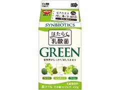 ヨーク はたらく乳酸菌 GREEN パック450g