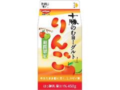 日清ヨーク 十勝のむヨーグルト りんご パック450g
