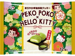 不二家 ペコポコ&ハローキティまろやか宇治抹茶クッキー 袋12個