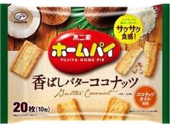 不二家 ホームパイ 香ばしバターココナッツ 袋20枚