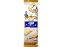 不二家 白いカントリーマアム 北海道チーズケーキ 袋5枚