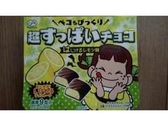 不二家 ペコもびっくり 超すっぱいチョコ はじけるレモン味 箱9粒