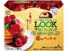 不二家 サロン・ドゥ・ルック 苺のパンケーキ 箱56g