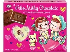 不二家 ペコちゃん ミルキーチョコレート 箱40g