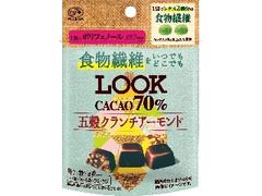 不二家 ルック カカオ70% 五穀クランチアーモンド 袋35g