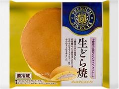 ヤマザキ PREMIUM SWEETS 生どら焼 十勝産小豆使用のあん入りホイップクリーム 袋1個