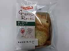 ヤマザキ ガーリックラスク 袋4枚