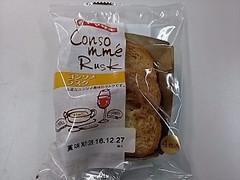 ヤマザキ コンソメラスク 袋4枚