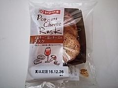 ヤマザキ ポルチーニ茸とチーズのラスク 袋4枚