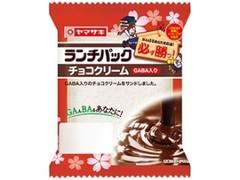 ヤマザキ ランチパック チョコクリーム GABA入り 袋2個