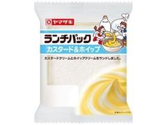 ヤマザキ ランチパック カスタード&ホイップ 袋2個
