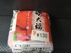 ヤマザキ 苺大福 袋1個