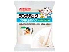 ヤマザキ ランチパック つぶあん&ホイップ きんたろう牛乳入りホイップ使用 袋2個