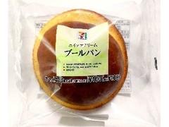 セブンプレミアム ホイップクリームブールパン 袋1個