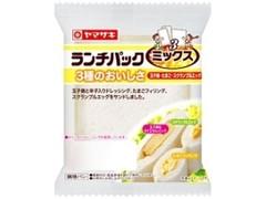 ヤマザキ ランチパック 3種のおいしさ 玉子焼・たまご・スクランブルエッグ 袋2個