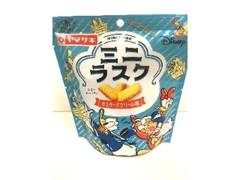 ヤマザキ ミニラスク カスタードクリーム味 袋50g