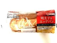 ヤマザキ おいしさだより かねふく 明太子&エッグパン 袋1個