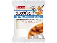 ヤマザキ ランチパック 塩キャラメル 淡路島の藻塩使用&ホイップ 袋2個