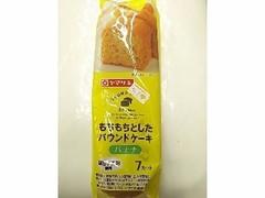 ヤマザキ もちもちとしたパウンドケーキ バナナ