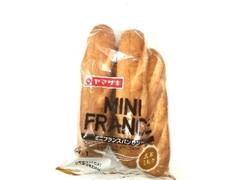 ヤマザキ ミニフランスパンサンド 玄米ミルク 袋5本