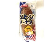 ヤマザキ ソーセージドーナツ 袋1個