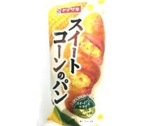 ヤマザキ スイートコーンのパン 袋1個