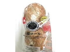 ヤマザキ 五穀ロール 袋2個