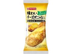 ヤマザキ 味わいチーズデニッシュ 袋1個