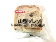 ヤマザキ 山型ブレッド くるみ&レーズン(フランス産小麦) 袋3枚