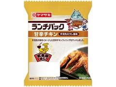 ヤマザキ ランチパック 甘辛チキン 手羽先のタレ風味 袋2個