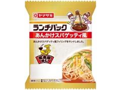 ヤマザキ ランチパック あんかけスパゲッティ風 袋2個