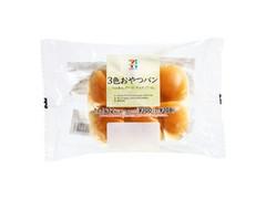 セブンプレミアム 3色おやつパン 袋1個