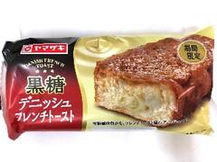 ヤマザキ 黒糖デニッシュフレンチトースト 袋1個