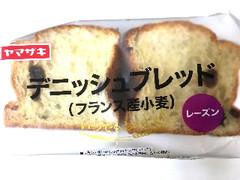 ヤマザキ デニッシュブレッド レーズン フランス産小麦 袋6個