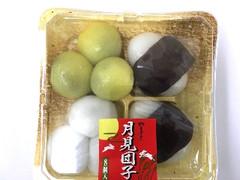 ヤマザキ 月見団子 パック8個