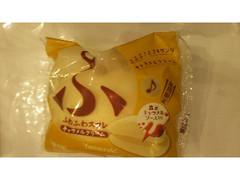 ヤマザキ ふわふわスフレ キャラメルクリーム 袋1個