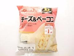 ヤマザキ グルメボックス チーズ&ベーコン 袋1個