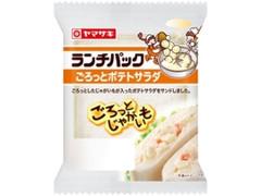 ヤマザキ ランチパック ごろっとポテトサラダ 袋2個