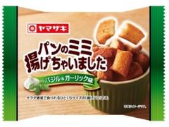 ヤマザキ パンのミミ揚げちゃいました