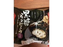 ヤマザキ 黒糖かりんとう風味シュークリーム 袋1個