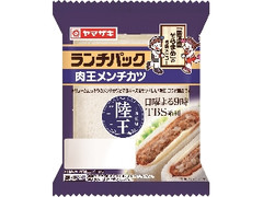 ヤマザキ ランチパック 肉王メンチカツ 袋2個
