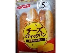 ヤマザキ チーズスティックパン 袋5本