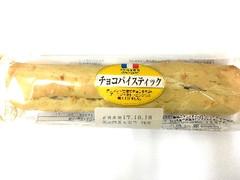 ヤマザキ おいしさ宣言 チョコパイスティック 袋1個
