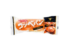 ヤマザキ コッペパン ビーフカレー 袋1個