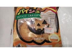 ヤマザキ パイシュー かぼちゃクリーム&ホイップ 袋1個