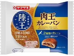 ヤマザキ 肉王カレーパン 袋1個